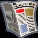 Ícone Jornal 2