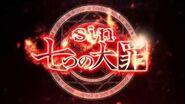 2017年4月新番組アニメ「sin 七つの大罪」PV第2弾