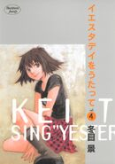 Sing Yesterday For Me Volume 4