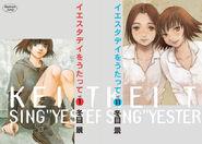 Sing Yesterday For Me manga
