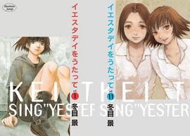 Sing Yesterday For Me manga.jpg