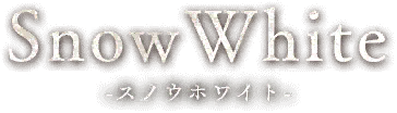Snow White Title.png