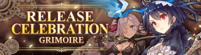 Release celebration grimoire.png