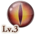 Dragon eye fire icon.png