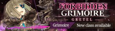Forbidden grimoire gretel.png