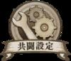 Co-op Settings Icon