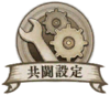 Co-op Settings Icon