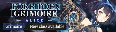 Forbidden grimoire.png