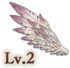 Bird wing icon.png