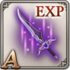 Upgrade sword A.png
