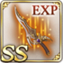 Upgrade sword SS.png