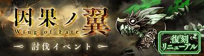 Ziz raid banner.png
