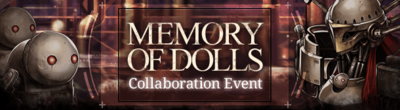 Memory of dolls.png