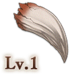 Dragon claw fire icon.png