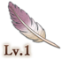 Bird feather icon.png