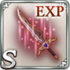 Upgrade sword S.png