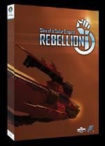 Rebellion Box.png