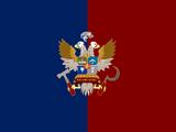 Fuerzas Armadas Sirmanas