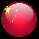 China-128.png