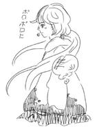 Otsumaru