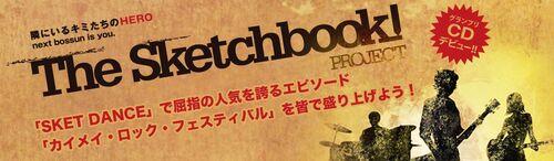 Sketchbookproject.jpg