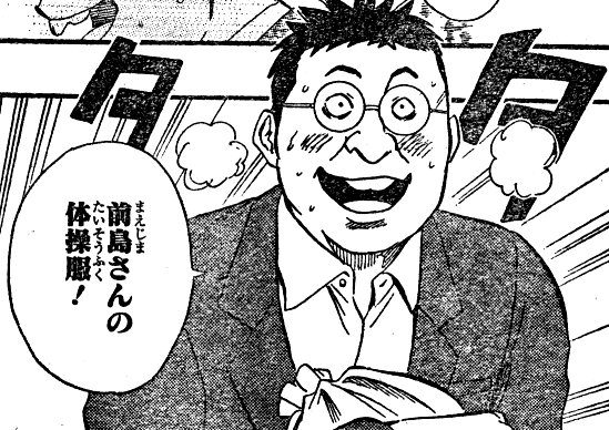 Mitsuo Sawaguchi