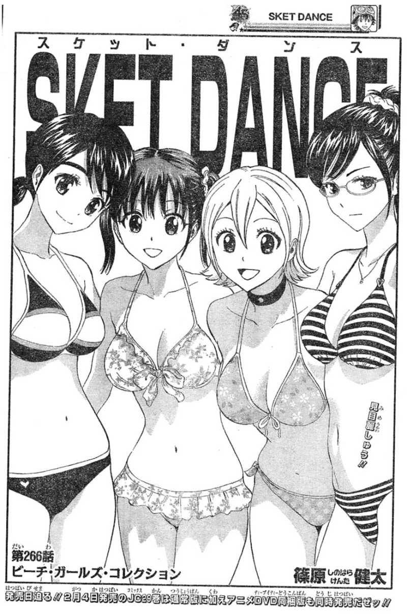 Beach Girls Collection