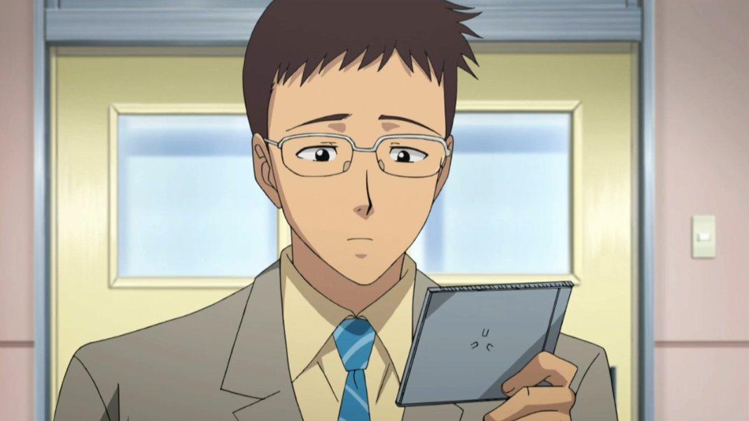 Yoshimura (teacher)