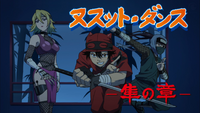 Ep 32 Eyecatch Part A.png