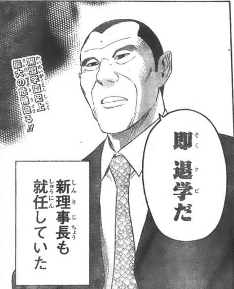Ryusei Ichimaru