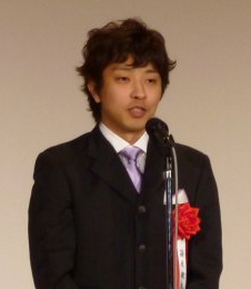 Shinohara kenta.png