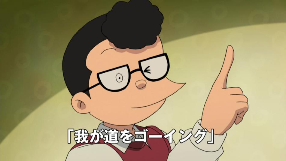 Meet the Otaku(s)