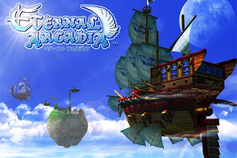 Skies of Arcadia Wiki