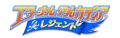 Eternal Arcadia Legends Logo.png