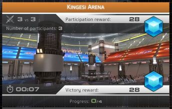 Kingesi Arena.jpg