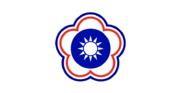 Imperial Flag of Taiwan