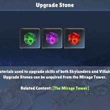 UpgradeStone.jpg