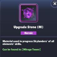 UpgradeStone Heroic