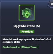 UpgradeStone Small