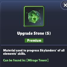 UpgradeStone Small.jpg