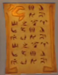 Skylands Runes