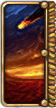 The Search for the Gods Plot Selected Side Tab Icon