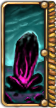The Twilight Taint Plot Selected Side Tab Icon