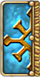 Frost Legends Selected Hover Side Tab Icon.png