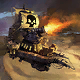 Ship-of-War Entity Icon.png