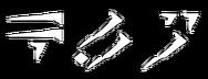 Sand rune.png
