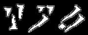Fire rune.png