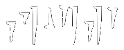 Force rune.png