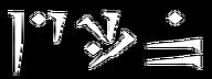 Freeze rune.png