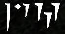 Push rune.png